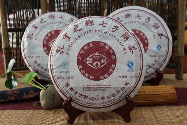 kong-que-zhi-xiang00