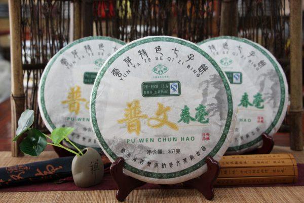 pu-wen-chun-hao.00
