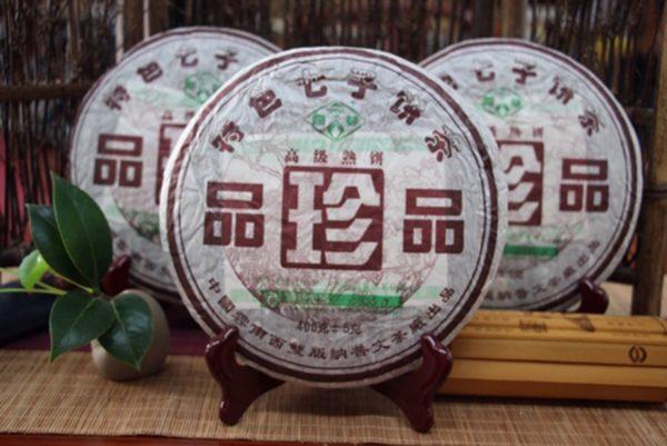 zhen-pin.00